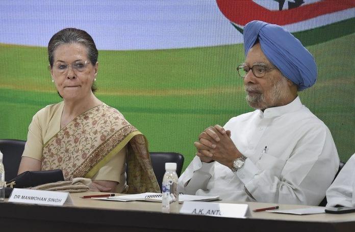 Sonia Gandhi, economic slowdown, Modi government, vendetta politics