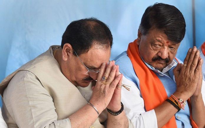 JP Nadda, tarpan, mass tarpan, Spiritual politics, BJP Bengal, Dilip Ghosh, Mukul Roy,