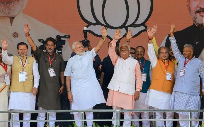 Prime Minister Modi, Narendra Modi, development, 100 days of Modi