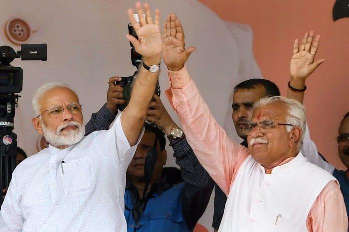 Haryana, Jan Ashirwad Yatra, Vijay Sankalp yatra, Manohar Lal Khattar, Haryana Assembly polls