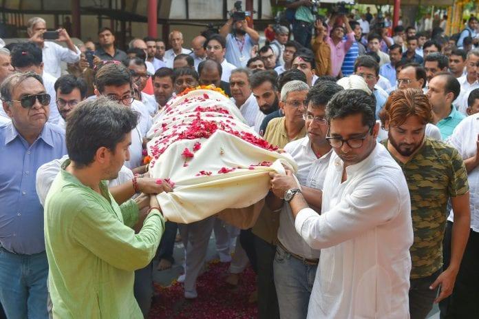 Ram Jethmalani, funeral,