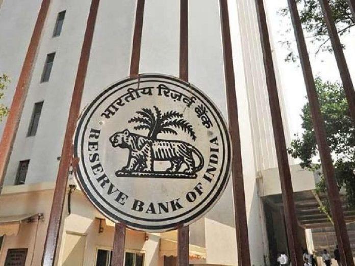 PMC customers withdrawal limit hiked, RBI, ₹10,000, Punjab & Maharashtra Cooperative Bank, crisis