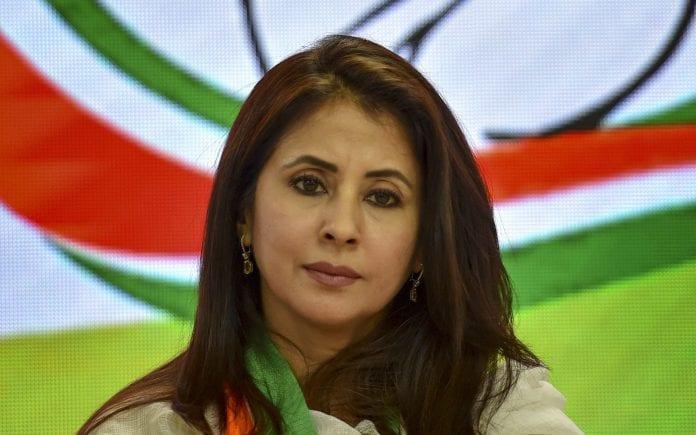 Urmila Matondkar, Maharashtra Congress