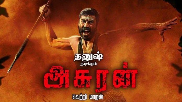 Asuran, Vetrimaaran, Vada Chennai, Tamil movie, Tamil movies, Dhanush, Vekkai, Poomani, Tamil literature