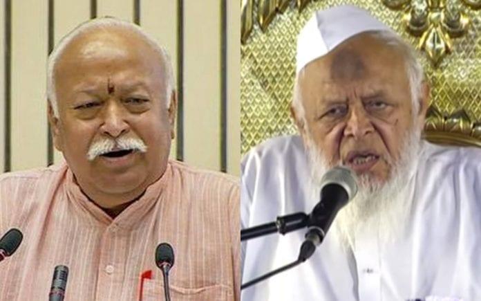 RSS, Mohan Bhagwat, Jamiat Ulema-e-Hind, Maulana Syed Arshad Madani, JUH, mob lynching