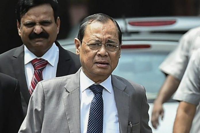 CJI, Chief Justice of India, Ranjan Gogoi, recused himself, Bhima-Koregaon violence case, Gautam Navlakha plea, Bombay High Court order