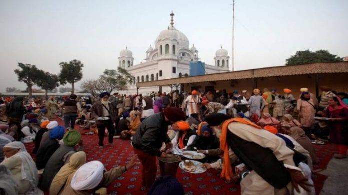 Kartarpur, Pakistan, Darbar Sahib Gurdwara, Punjab