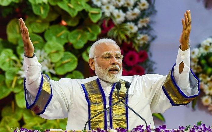DD Podhigai, DD Chennai, Doordarshan, Narendra Modi speech, PMO,, Narendra Modi