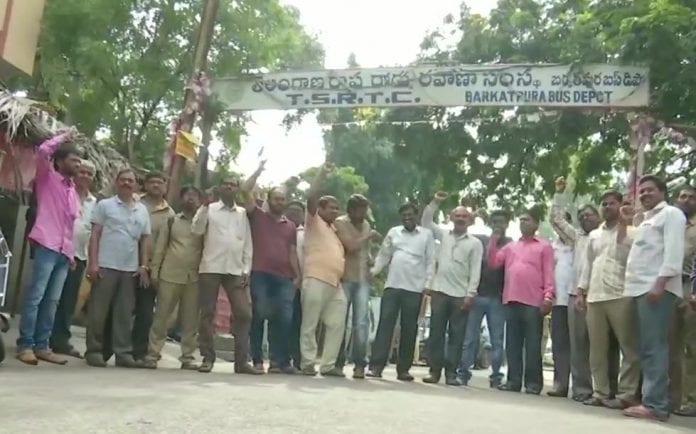 TSRTC, Telangana transport, road transport, Bus strike, KSRTC