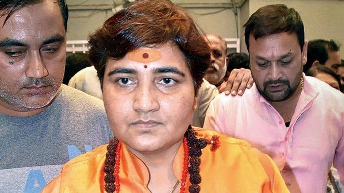 Pragya Singh Thakur, Pragya Thakur