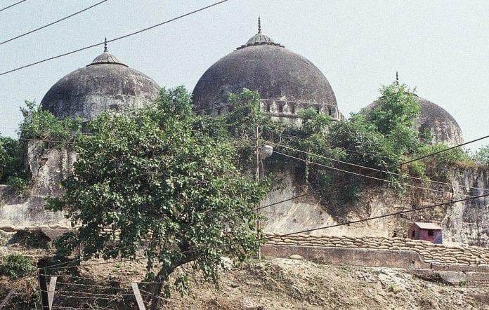 Babri Masjid, Ayodhya, Ayodhya verdict