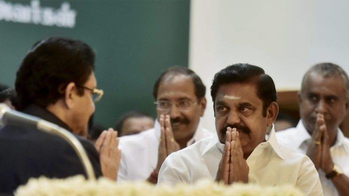 Tamil Nadu Chief Minister, Edappadi K Palaniswami, Supreme Court, Ayodhya case, Ayodhya verdict, Ram Janmabhoomi Babri Masjid case, Ram Lalla, Hindus, Muslims