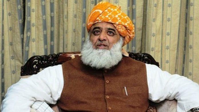 Maulana Fazlur Rehman, Imran Khan's resignation, protest,