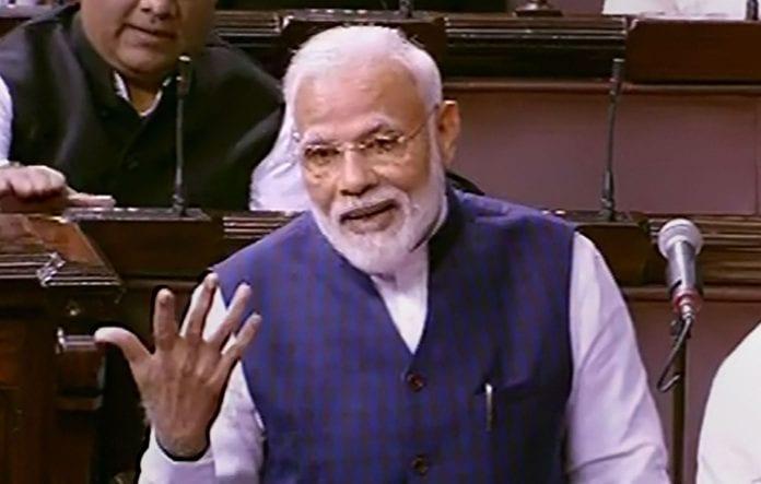 Rajya Sabha, Parliament, Lok Sabha, Council of States, federalism, Narendra Modi