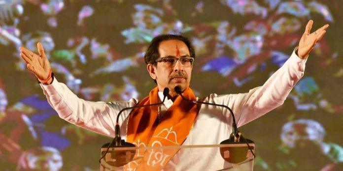 Uddhav Thackeray, government, floor test, majority, MLAs, Maharashtra, Maha Vikas Aghadi, Shiv Sena-NCP-Congress alliance, Shiv Sena president, chief minister, elections