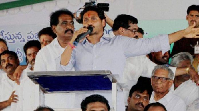 Andhra Pradesh, advocates, prosecution, Andhra Pradesh secretariat, Government order