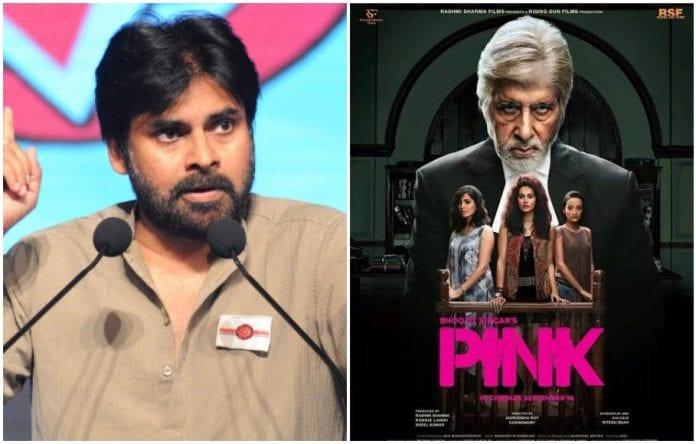 Pawan Kalyan, Pink, Telugu remake, Jana Sena Party, Sye Raa Narasimha Reddy, Andhra Pradesh Assembly