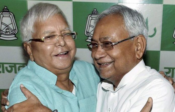 Lalu Prasad Yadav, Nitish Kumar