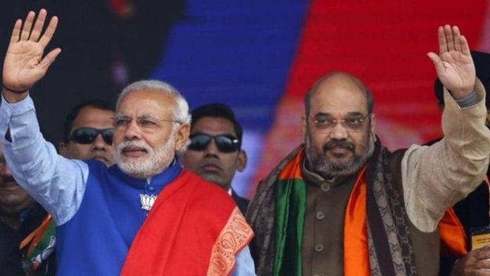 Jharkhand Assembly polls, BJP, NDA government, Congress - JMM, Jharkhand assembly elections, Jharkhand Mukti Morcha, Jharkhand Vikas Morcha (Prajatantrik), Rajya Sabha,