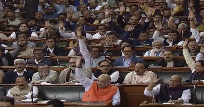 Lok Sabha, BJP, CAB