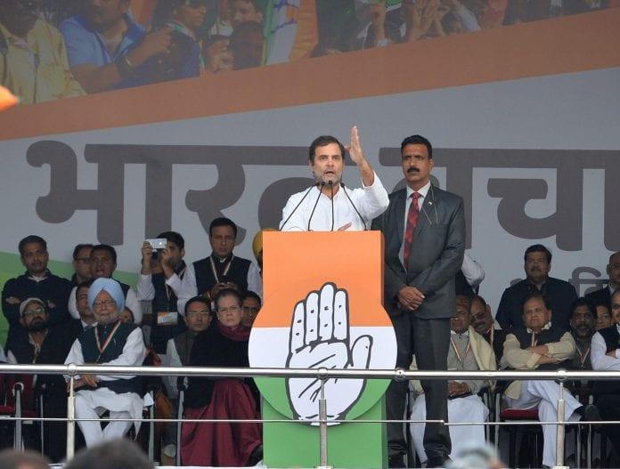 Rahul Savarkar, Rahul Vinci, Rahul Jinnah, Rahul Gandhi, Feroze Gandhi