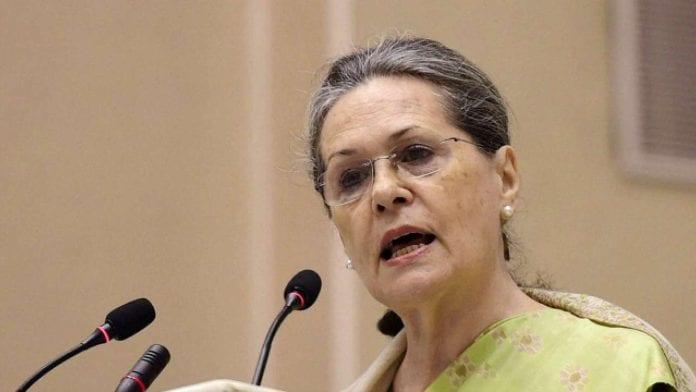Sonia Gandhi, Narendra Modi, creator of violence and divisiveness, Citizenship Act, Congress, BJP
