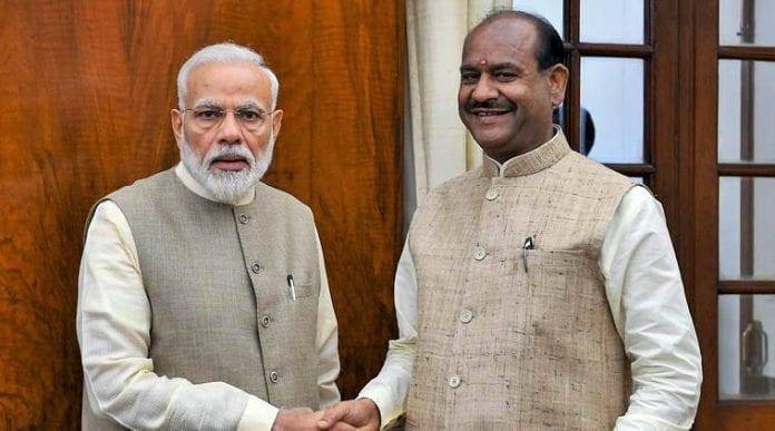Bankruptcy code, Bankruptcy code amendment bill, Lok Sabha, Lok Sabha speaker, Insolvency and Bankruptcy Code