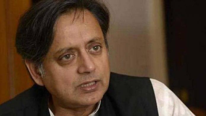 Shashi Tharoor, Congress MP, arrest warrant, The Great Indian Novel, Sahitya Akademi Award 2019