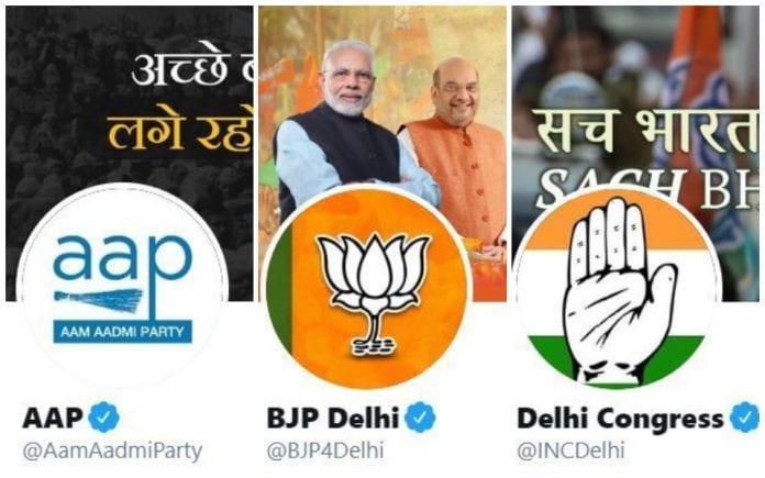 AAP, BJP, Congress, Delhi assembly polls, elections, Arvind Kejriwal, memes, Delhi CM, trolls, videos, tweets, Ambuja cement, wall, Dulux paints, bride, house