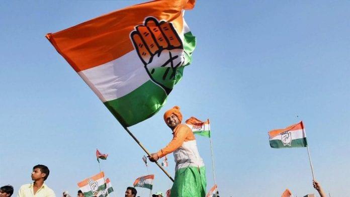 Chhattisgarh Congress