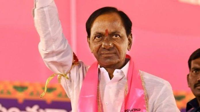 TRS, Telangana Rashtra Samithi, Telangana polls. municipal elections, Urban Local Body polls, K Chandrasekhar Rao