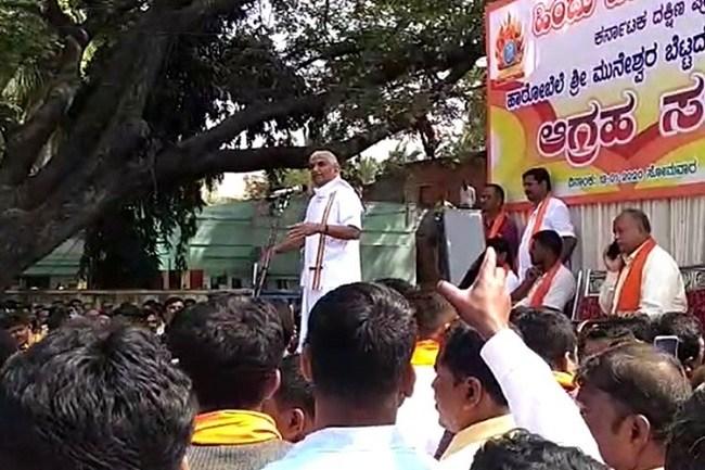 RSS leader Kalladka Prabhakar Bhat