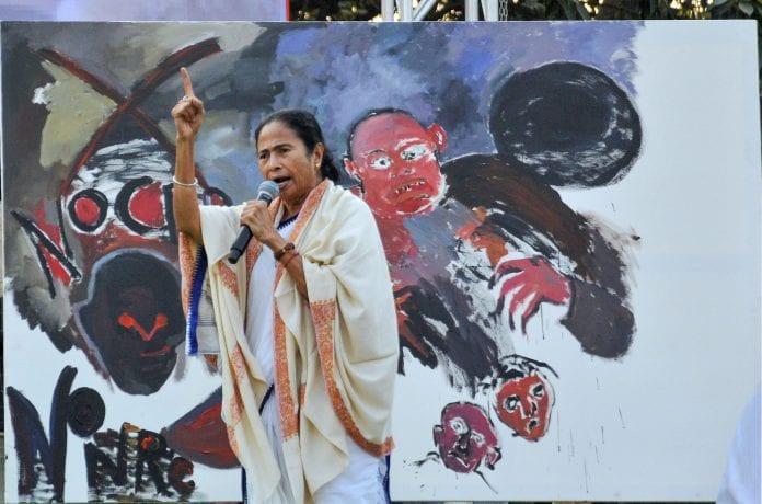 TMC, Trinamool Congress, Foundation Day, Citizens Day, Citizenship Act, Mamata Banerjee, West Bengal CM