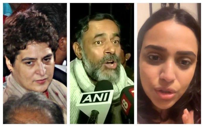 Priyanka Gandhi Yogendra Yadav Swara Bhasker JNU violence ABVP