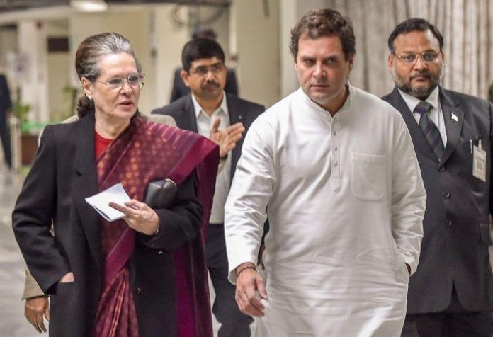 Congress Sonia Gandhi Rahul Gandhi