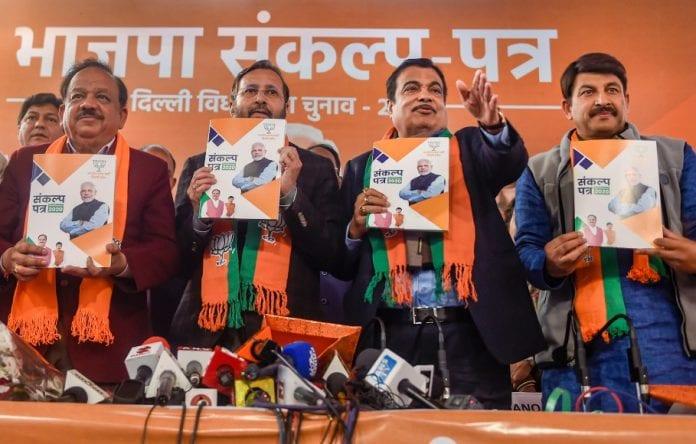 Delhi poll manifesto
