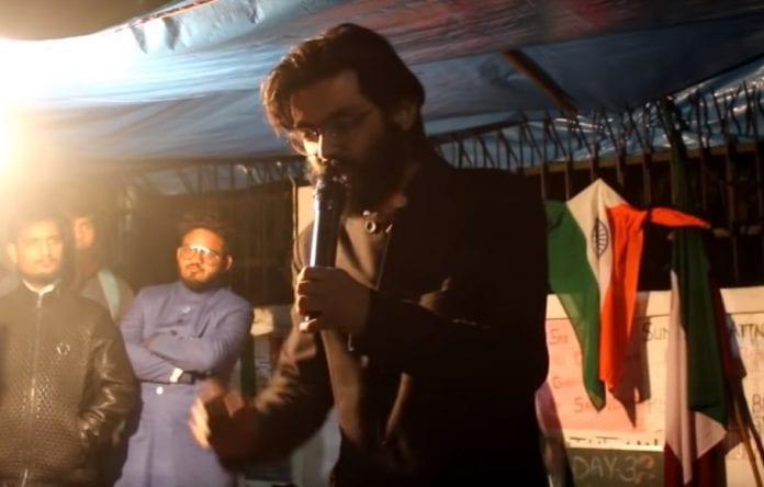 Sharjeel Imam, UAPA, CAA, NRC, CAA protests