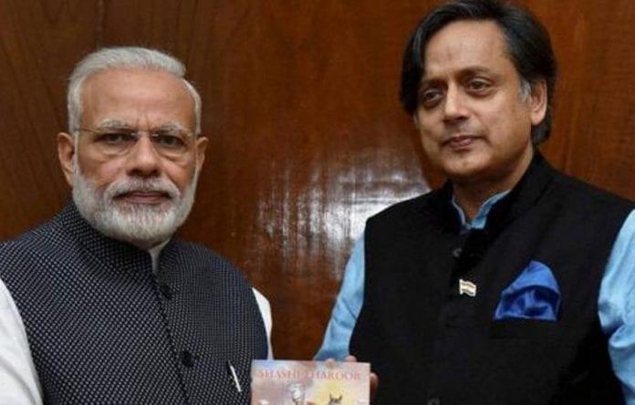 Modi and Tharoor