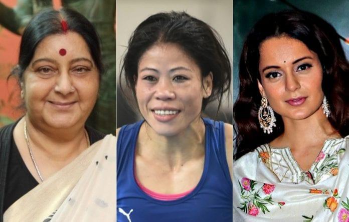 Padma awards, Arun Jaitley, Sushma Swaraj, Padma Vibushan, Kangana Ranaut, Mary Kom, PV Sindhu, Zaheer Khan, Rani Ram