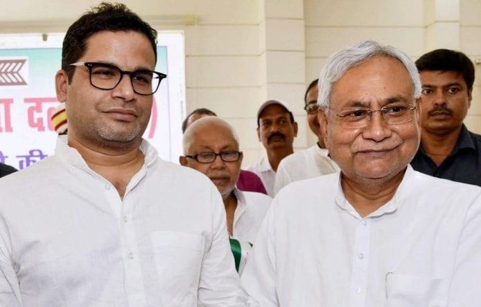 Nitish and Prashant