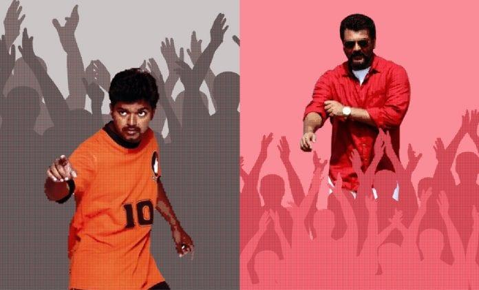 Actor Ajith Vijay Tamil Film