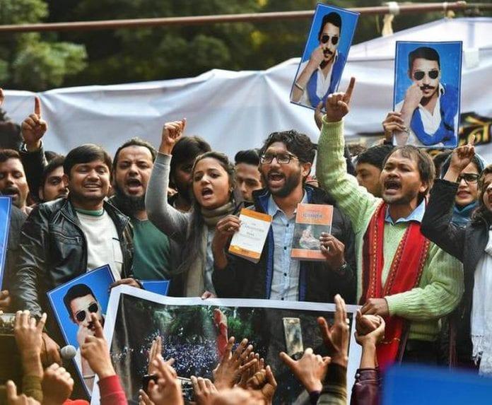 Hunkar rally Kanhaiya Kumar Shehla Rashid Jignesh Mewani Akhil Gogoi