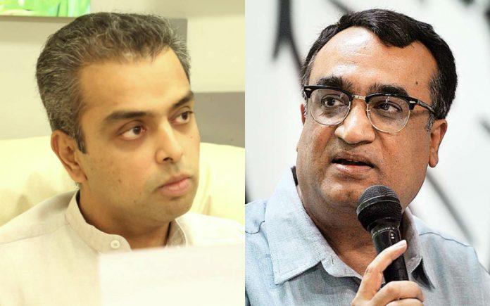 Ajay Maken, Milind Deora, Congress, Arvind Kejriwal, Delhi CM, fiscally prudent