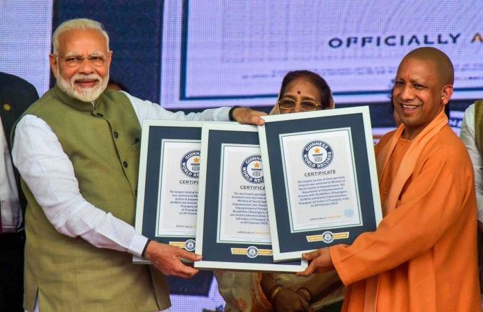 Bundelkhand Expressway, Prime Minister Narendra Modi, Chief Minister Yogi Adityanath, UP Budget, Uttar Pradesh