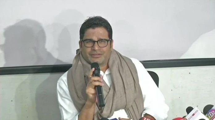 Prashant Kishor, Nitish Kumar, JDU, BJP, Bihar CM