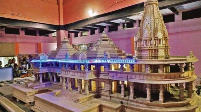 Ayodhya, trust, Ram temple