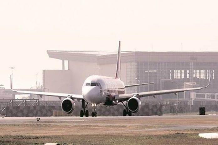 Airport regional airlines