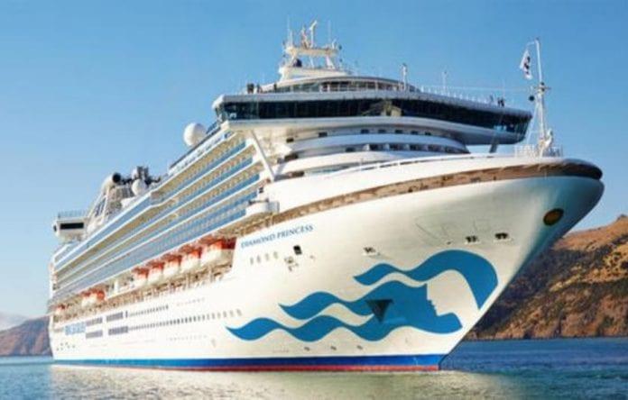 Japan ship, cruise, coronavirus, quarantine, health ministry, tested positive