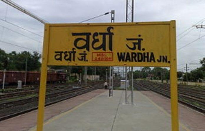 Wardha