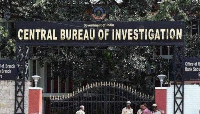 Sunny Kalra, bank loan fraud, PNB, Punjab National Bank, CBI